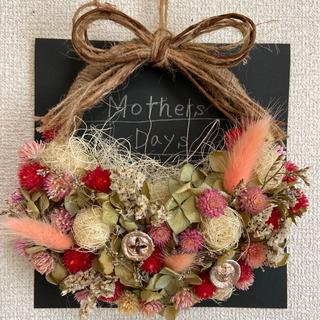 ドライフラワーリース/花かごリース/母の日(ドライフラワー)