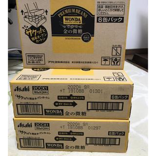 アサヒ(アサヒ)のアサヒ ワンダ 金の微糖 3ケース 90本(コーヒー)
