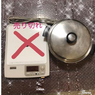 アムウェイ(Amway)のアムウェイ 6ℓ シチューパン (調理道具/製菓道具)
