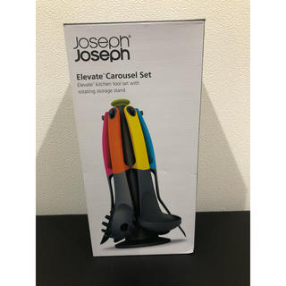 ジョセフジョセフ(Joseph Joseph)のjoseph joseph カラフルキッチンツールセット(収納/キッチン雑貨)