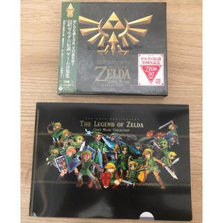 任天堂 - 新品 ゼルダの伝説 ゲームミュージックコレクション 特典付き
