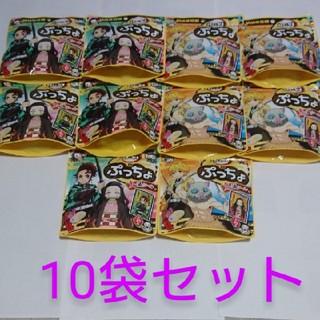 ユーハミカクトウ(UHA味覚糖)の鬼滅の刃 ぷっちょ 10袋セット(菓子/デザート)