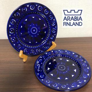 アラビア(ARABIA)のhanahana様専用♡バレンシア 2枚 19cm(食器)