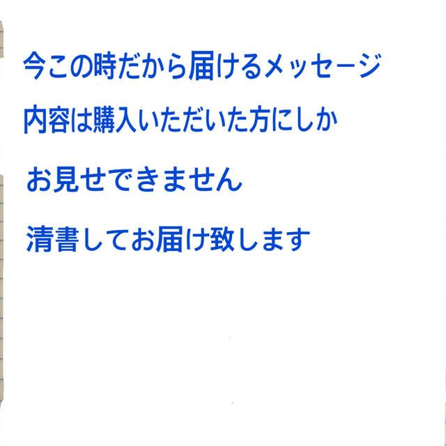 メッセージ 命はゆっくり エンタメ/ホビーの漫画(その他)の商品写真