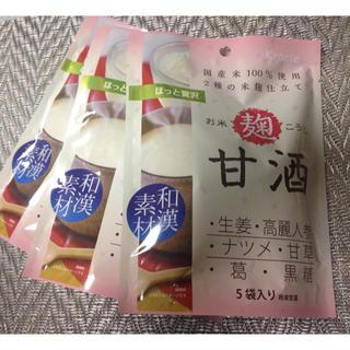 Kracie - 甘酒3袋 セット