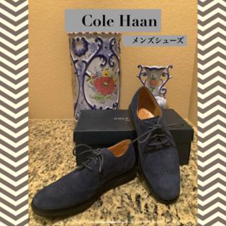 Cole Haan - 美品でお勧め!メンズコールハーン★ネイビーシューズ★9.5