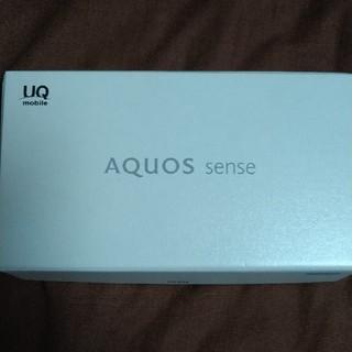 アクオス(AQUOS)のAQUOS sense SHV40 Airy Blue 新品(スマートフォン本体)