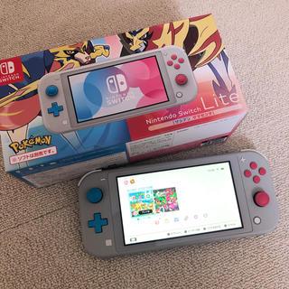 ニンテンドースイッチ(Nintendo Switch)の任天堂 switchライト(携帯用ゲーム機本体)
