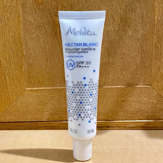 メルヴィータ(Melvita)のメルヴィータ ネクターブラン(化粧下地)