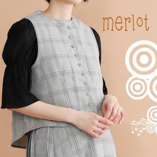 merlot - 緊急SALE【merlot plus/メルロープリュス】グレンチェックベスト