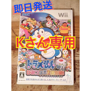 ウィー(Wii)のドラえもんWii ひみつ道具王決定戦! Wii(家庭用ゲームソフト)