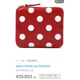 COMME des GARCONS - コムデギャルソン 財布 ウォレット