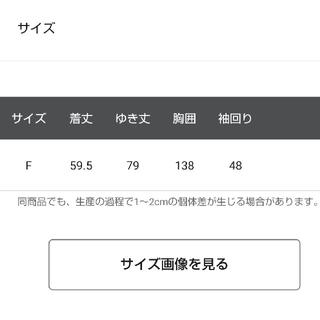 スタディオクリップ(STUDIO CLIP)の【未使用】ナチュラルマンパ studio CLIP(ミリタリージャケット)
