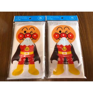 アンパンマン(アンパンマン)の鼻セレブ アンパンマン ティッシュ80枚〈2個セット〉(日用品/生活雑貨)