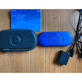 プレイステーション(PlayStation)のPSP(携帯用ゲーム機本体)