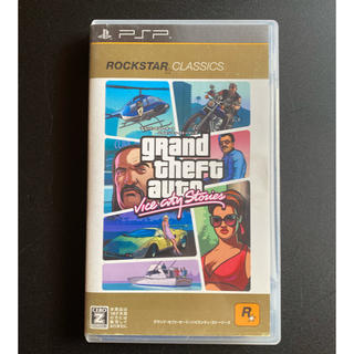 プレイステーションポータブル(PlayStation Portable)のグランド・セフト・オート・バイスシティ・ストーリーズ(ロックスター・クラシックス(携帯用ゲームソフト)
