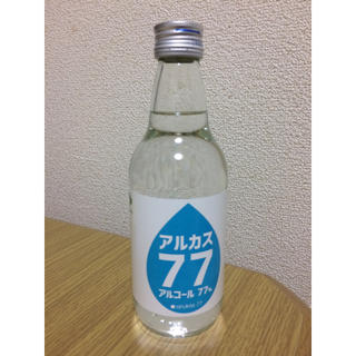 アルカス77(蒸留酒/スピリッツ)