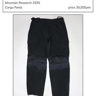 マウンテンリサーチ(MOUNTAIN RESEARCH)の20SS マウンテンリサーチ カーゴパンツ(ワークパンツ/カーゴパンツ)