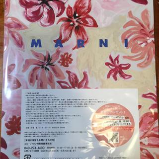 マルニ(Marni)のマルニ 花咲くワーキング手帳 エル・ジャポン付録(ノート/メモ帳/ふせん)