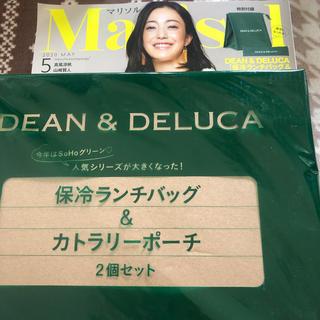 ディーンアンドデルーカ(DEAN & DELUCA)のマリソル5月号付録 DEAN&DELUCAの保冷ランチバッグ&カトラリーポーチ(ポーチ)