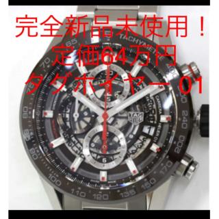 タグホイヤー(TAG Heuer)の完全新品未使用!タグホイヤー カレラキャリバーホイヤー01  CAR201U-0(腕時計(デジタル))