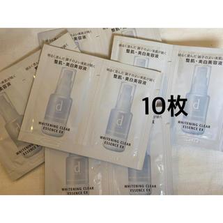 ディープログラム(d program)のdプログラム 10回分 ホワイトニングクリアエッセンスEX (美容液)