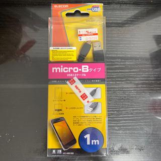 ELECOM - ELECOM USB[A]/Micro-B 変換ケーブル 1m