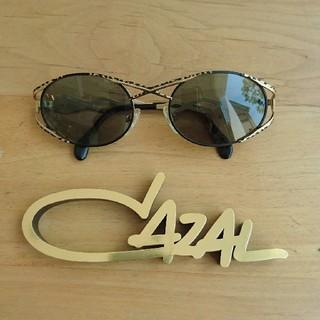 カザール(CAZAL)のカザール、977サングラス(サングラス/メガネ)