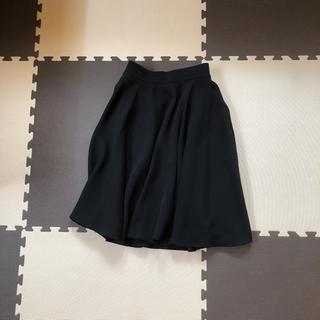 デビュードフィオレ(Debut de Fiore)のフレアスカート(ひざ丈スカート)