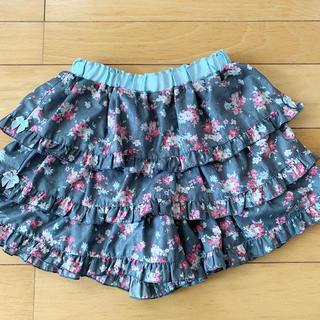 ジルスチュアートニューヨーク(JILLSTUART NEWYORK)のジルスチュアート 130 キュロットスカート パンツ スカート ボトムス(スカート)