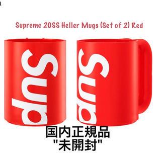 シュプリーム(Supreme)のSupreme 20SS Heller Mugs (Set of 2) Red (その他)