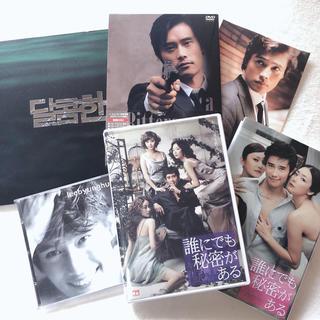 イ・ビョンホン DVD 写真集等 セット(韓国/アジア映画)
