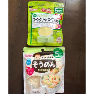 ワコウドウ(和光堂)のベビーフード 離乳食 和光堂 コーンクリームスープ そうめん 5ヶ月(離乳食調理器具)