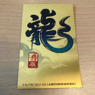 ミツビシ(三菱)のGOLD calendar/三菱マテリアル/金/ラミネート(カレンダー/スケジュール)