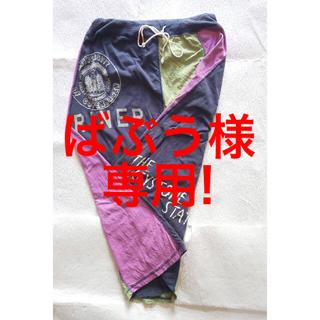 キューブシュガー(CUBE SUGAR)のCUBE SUGAR (未使用・薄地) カラフル・ロングスカート 紫 緑 紺 M(ロングスカート)