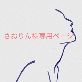 プラージュ(Plage)のさおりん様専用ページ(Tシャツ/カットソー(半袖/袖なし))