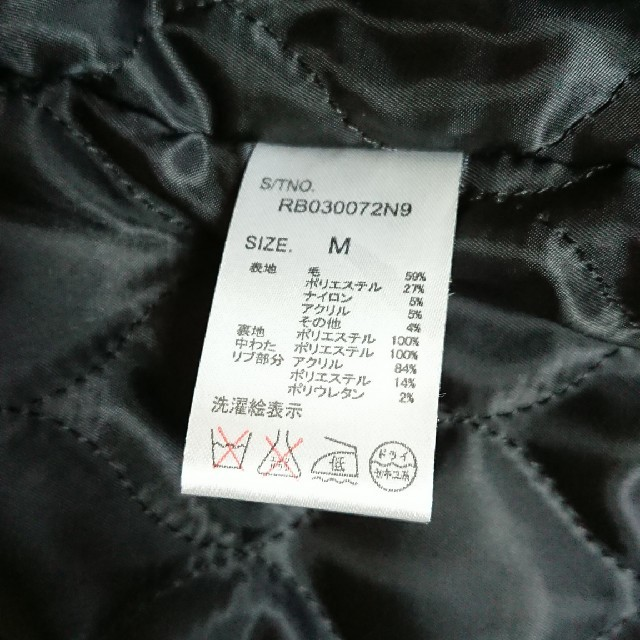 RAGEBLUE(レイジブルー)のMA-1 ブルゾン グレー レイジブルー メンズのジャケット/アウター(ブルゾン)の商品写真