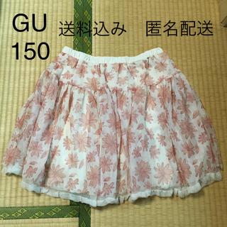 ジーユー(GU)のGU 花柄スカート 150(スカート)