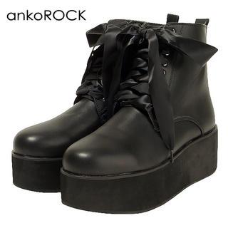 アンコロック(ankoROCK)のankoROCK アンコロック リボンレース8ホール厚底ブーツ(ブーツ)