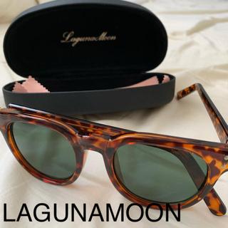 ラグナムーン(LagunaMoon)の【LAGUNAMOON/ラグナムーン 】サングラス(サングラス/メガネ)
