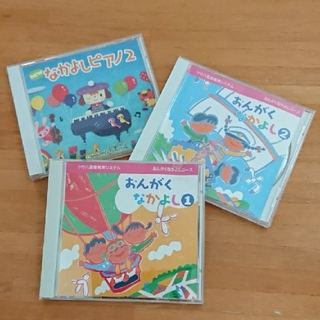ヤマハ(ヤマハ)のヤマハ音楽教室 幼児用 CD(知育玩具)