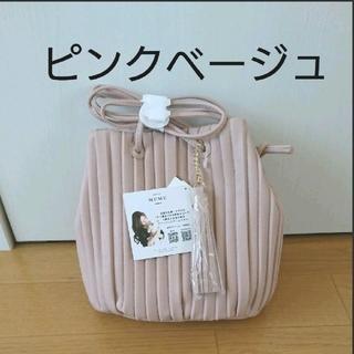 シマムラ(しまむら)のmumu しまむら プリーツバッグ しまコレ ピンクベージュ しまむら(ハンドバッグ)
