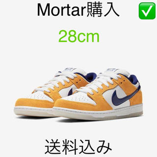 ナイキ(NIKE)のNIKE SB DUNK LOW PRO LASER ORANGE 28.0cm(スニーカー)