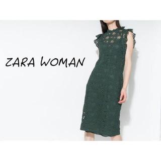 ザラ(ZARA)の【新品・未使用】zara 👗レースワンピース グリーン👗(ロングドレス)