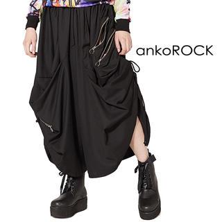 アンコロック(ankoROCK)のankoROCKスパンキーリングジップサイドコード変形ドレープワイドパンツ(カジュアルパンツ)