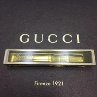 グッチ(Gucci)のオールドグッチ ネクタイピン ダイバー 筆記体 ビジネス タイピン GUCCI(ネクタイピン)