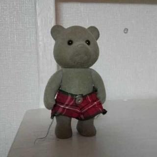 エポック(EPOCH)のシルバニアファミリー  人形  くま  クマ  熊  グレー(ぬいぐるみ/人形)