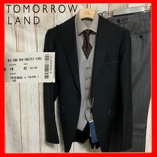トゥモローランド(TOMORROWLAND)の定価14万 80%OFF トゥモローランド 3ピース セットアップ スーツ(セットアップ)