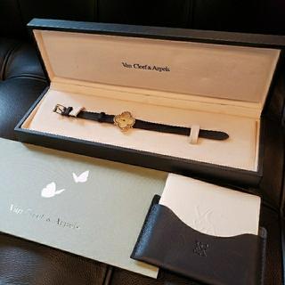 ヴァンクリーフアンドアーペル(Van Cleef & Arpels)のヴァンクリーフ アルハンブラ K18 YG レディース ウォッチ(腕時計)