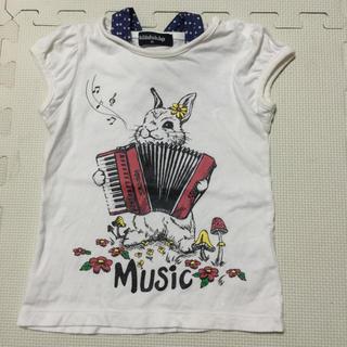 クレードスコープ(kladskap)の半袖 パフスリーブ Tシャツ 90cm(Tシャツ/カットソー)